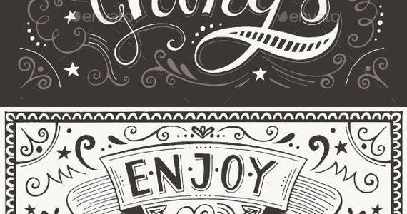 Box enjoy lettering 590