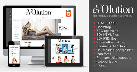 Box 01 evoque 590x300 html.  large preview