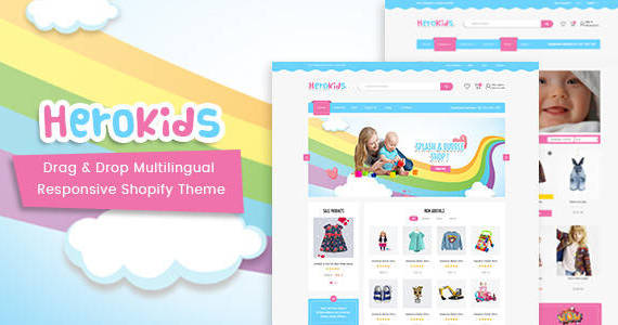 Box herokids 590x300.  large preview