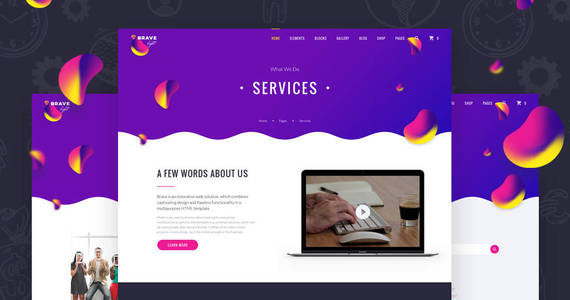Box brave light creative universal multipurpose website template 64402 original