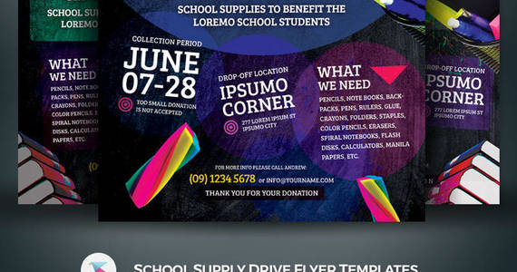 Box 1681934 1565956422317 01 template monster school supply drive flyer templates kinzi21
